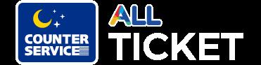 Allticket Logo